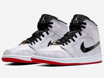 CLOT x Air Jordan 1 Mid | Store and Raffle List